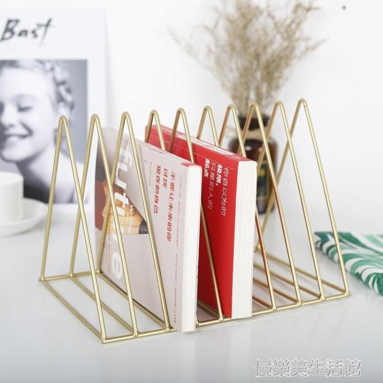 北歐桌面簡易鐵藝書架辦公室桌上書擋簡約雜志收納架創意書立