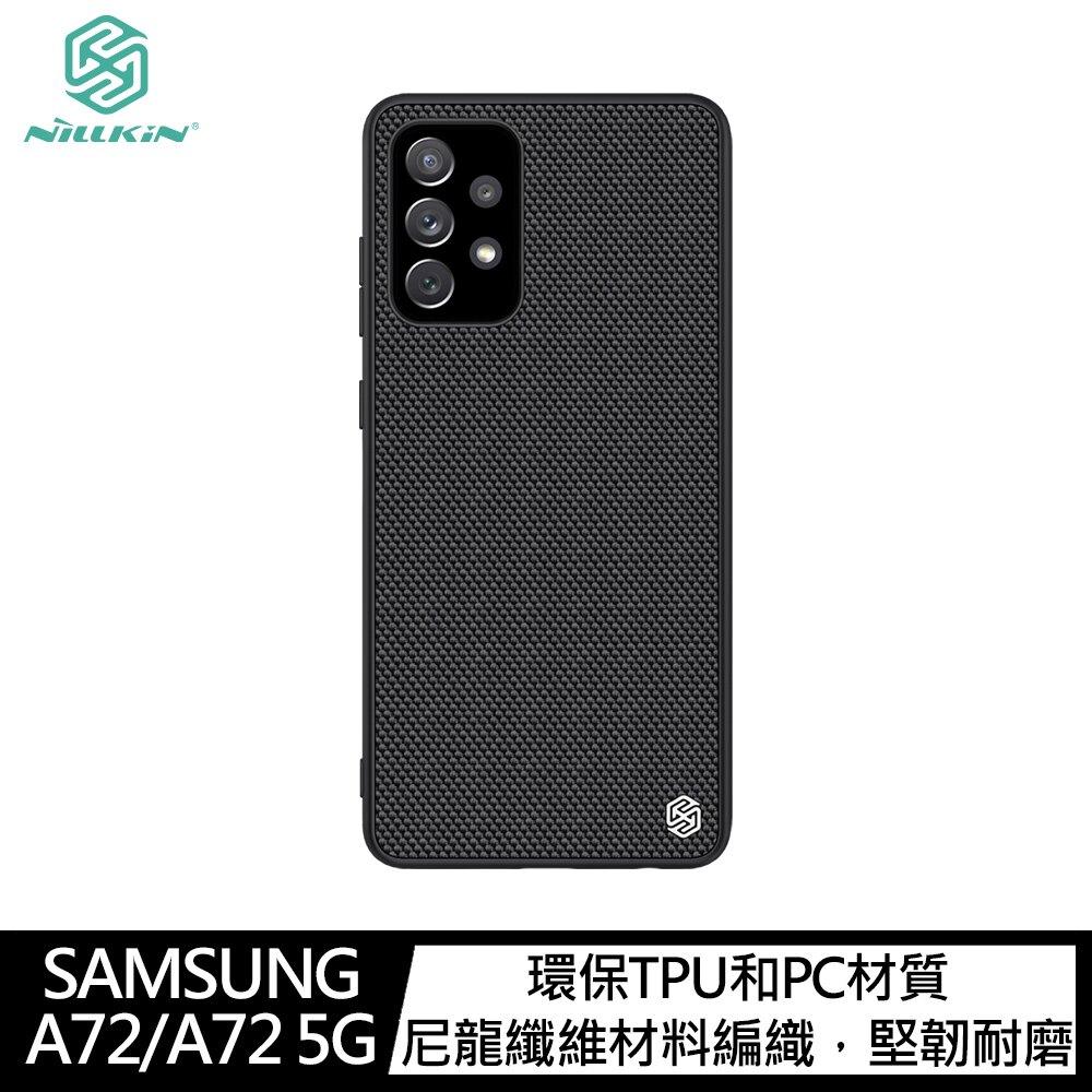 強尼拍賣~NILLKIN SAMSUNG Galaxy A72/A72 5G 優尼保護殼 手機殼 背蓋式 硬殼