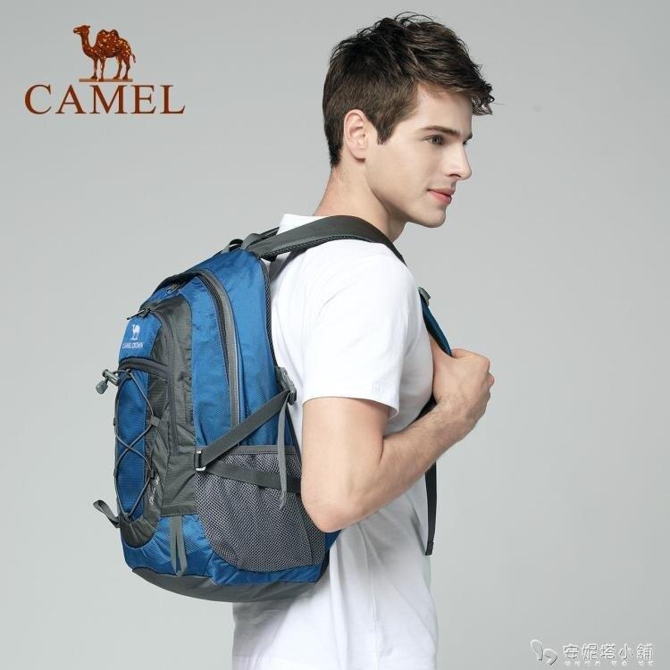 駱駝戶外登山包男大容量輕便雙肩背包女徒步旅行包超大防水旅游包