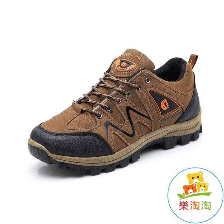 【八折】男鞋登山鞋防滑旅游鞋防水運動鞋輕便休閒戶外鞋