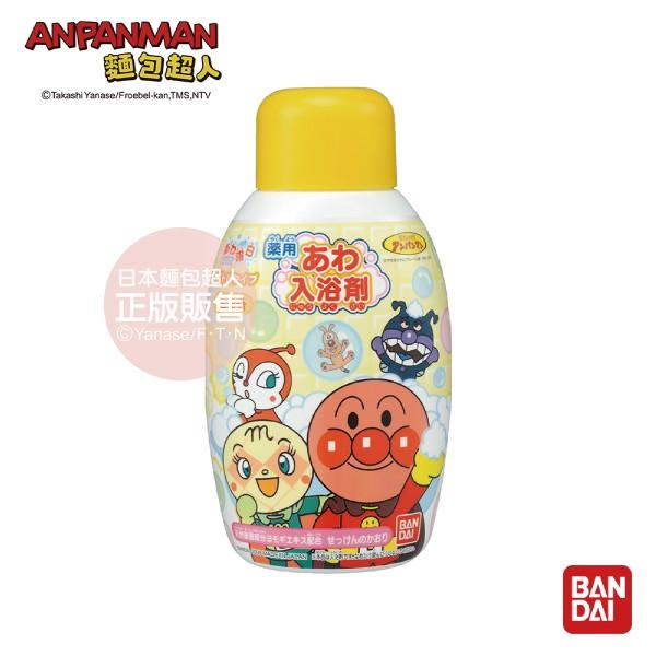日本 麵包超人 瓶裝泡泡入浴劑300ml【麗兒采家】