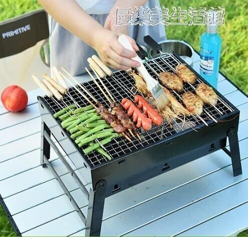 燒烤架 燒烤架戶外迷你燒燒烤架家用木炭用具烤串單人烤肉小型野外全套爐子