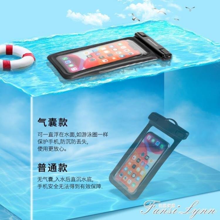 手機防水袋可觸屏水下拍照高清充氣囊可漂 浮綁手腕蘋果華為通用 摩可美家