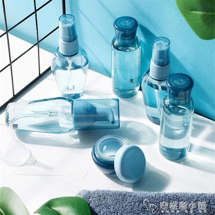 旅行分裝瓶噴霧瓶套裝護膚品化妝水乳液小樣空瓶子便攜旅游噴瓶壺