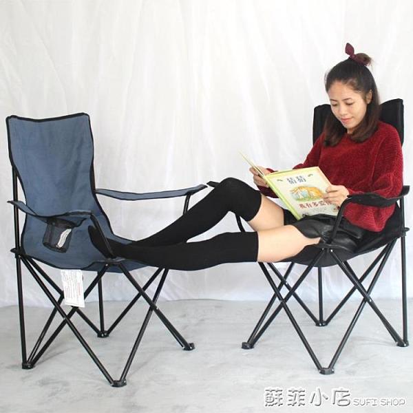 戶外摺疊椅便攜式靠背釣魚椅子凳子簡易休閒畫畫寫生椅摺疊導演椅 蘇菲小店