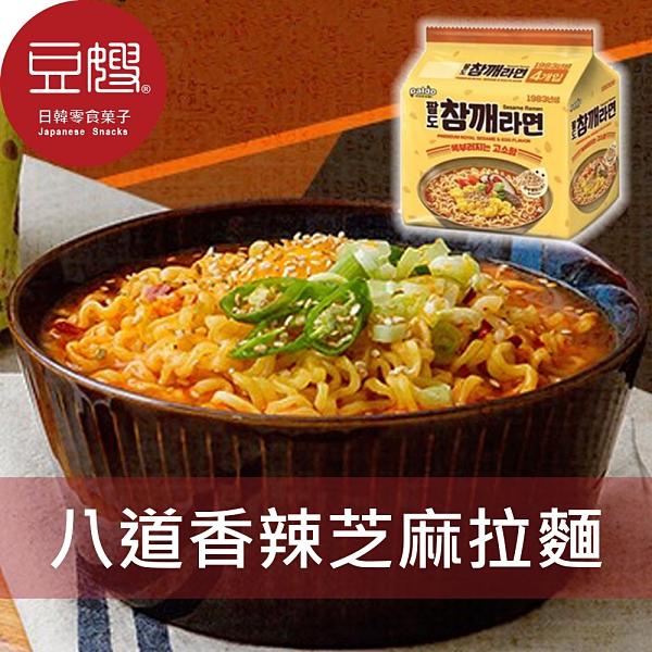 【豆嫂】韓國泡麵 PALDO 八道香辣芝麻濃湯麵(4包/袋)