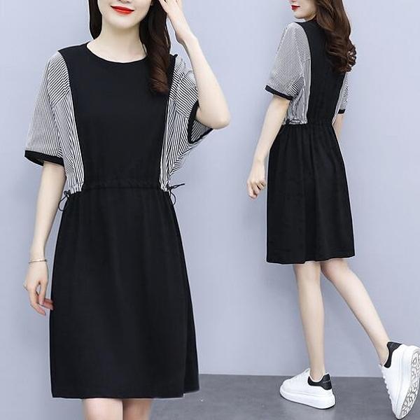 洋裝連身裙拼接XL-5XL胖mm蝙蝠袖遮肉顯瘦條紋拼接連身裙4F088.3010一號公館
