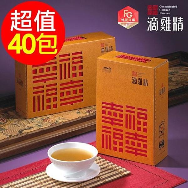 【南紡購物中心】【勤億】幸福滴雞精(20包/盒)X2盒
