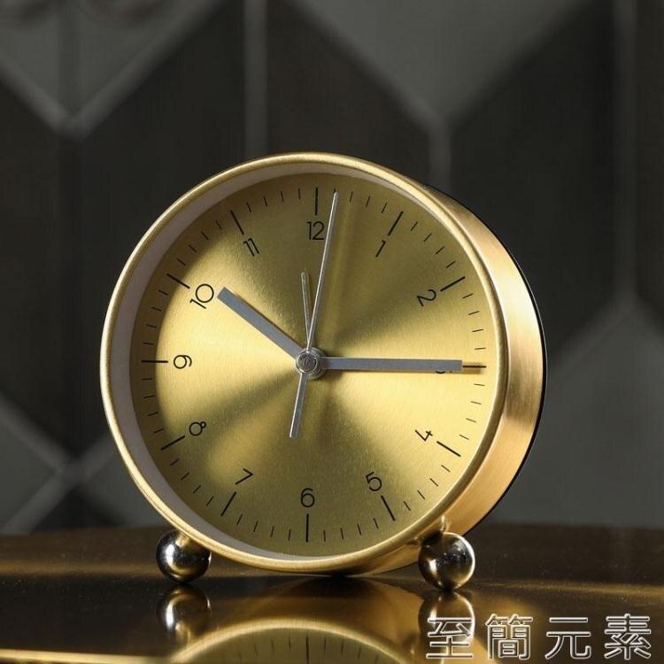 鬧鐘 北歐風格小鬧鐘創意個性簡約學生用臥室桌面現代床頭靜音輕奢台鐘
