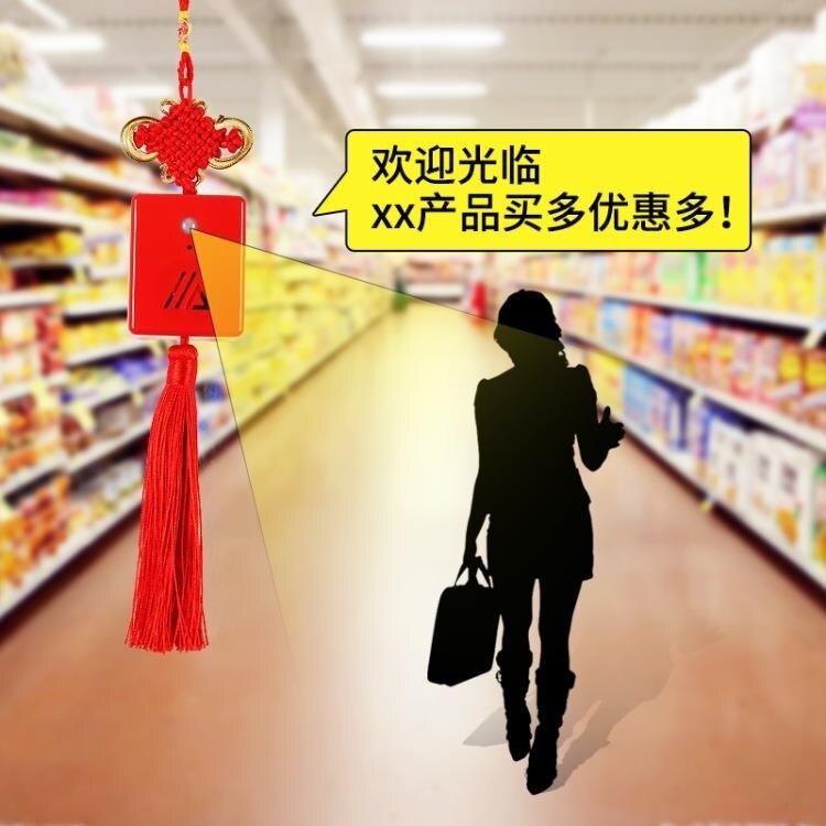 歡迎光臨掛牌感應店鋪進門語音迎賓器門口超市紅外門鈴感應器
