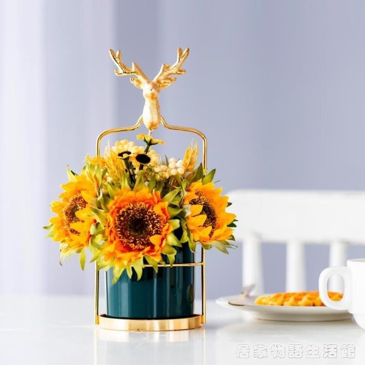 輕奢餐桌花茶幾康乃馨婦女節花藝仿真花擺件假花客廳裝飾桌面擺設 果果輕時尚