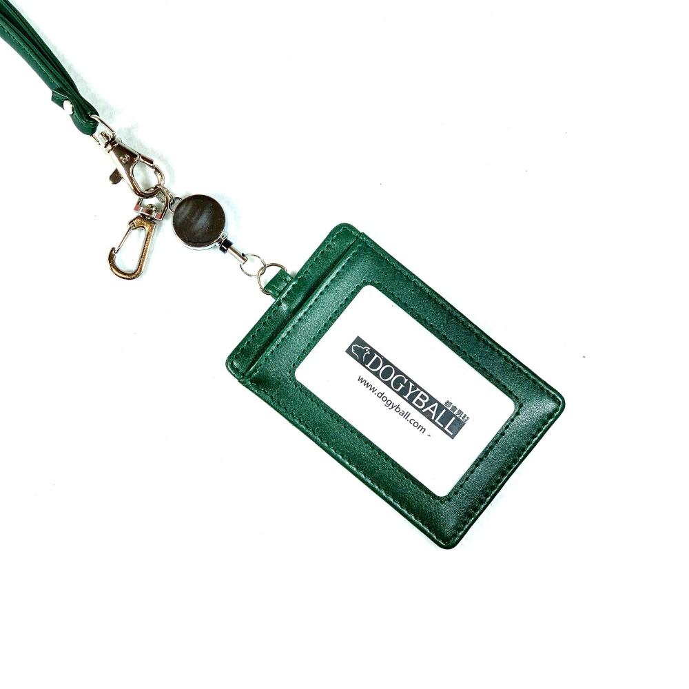 Dogyball都會鞋品 項鍊式伸縮識別證卡套附掛繩免運現貨 環保皮革實用好禮可放悠遊卡信用卡通行證名片 千歲綠