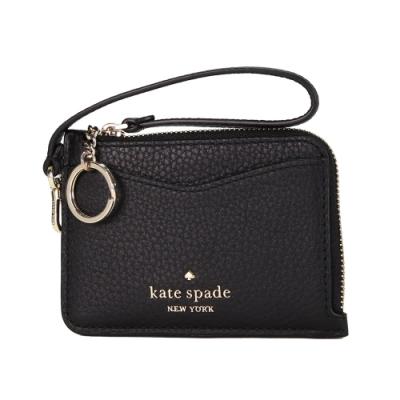 KATE SPADE Leila 荔枝皮革L型拉鍊小手拿鑰匙零錢包(001 黑色)