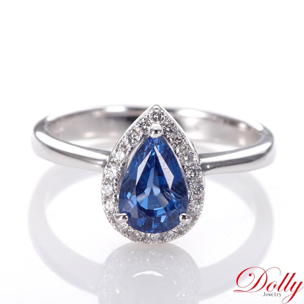 Dolly 天然水滴藍寶石1克拉 14K金鑽戒