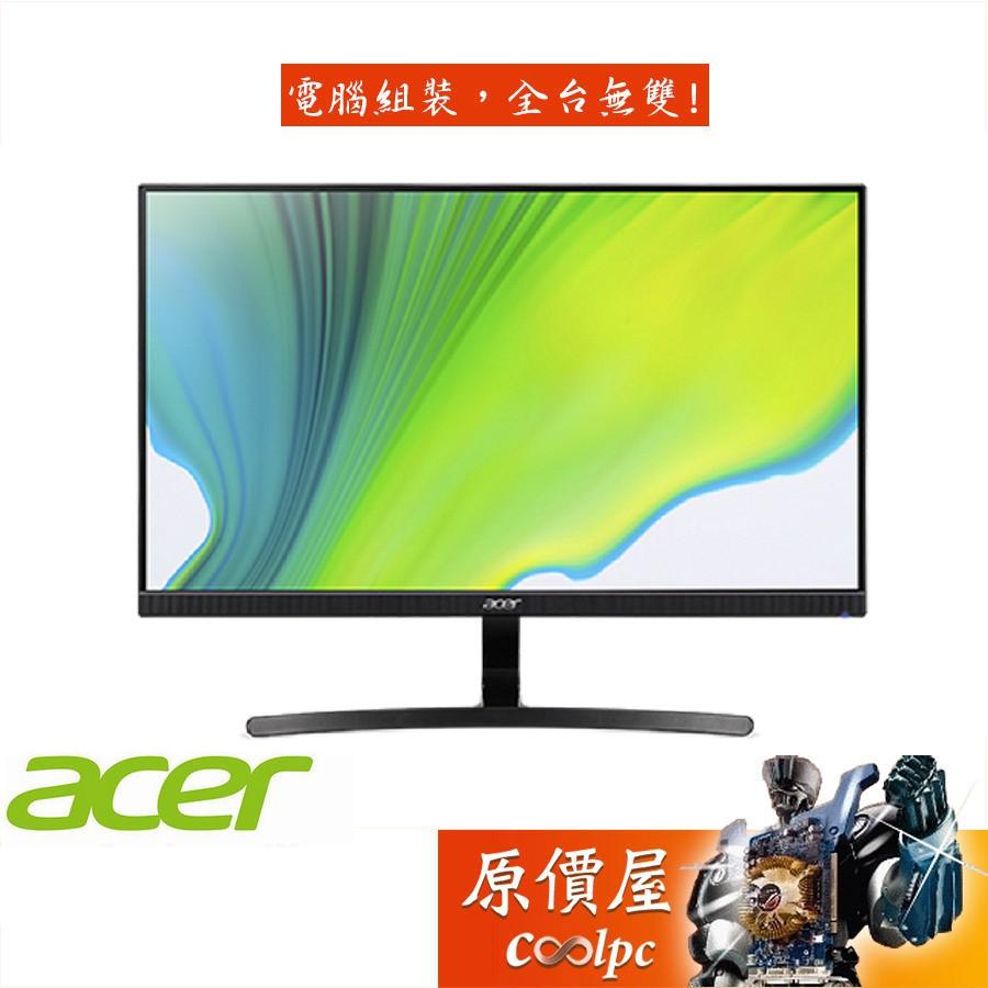 acer宏碁 K273 1ms/IPS/75Hz無喇叭/螢幕/原價屋