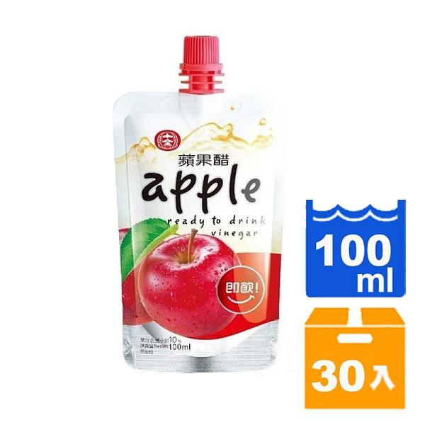 十全蘋果醋飲料(即飲品)100ml(30入)/箱 【康鄰超市】