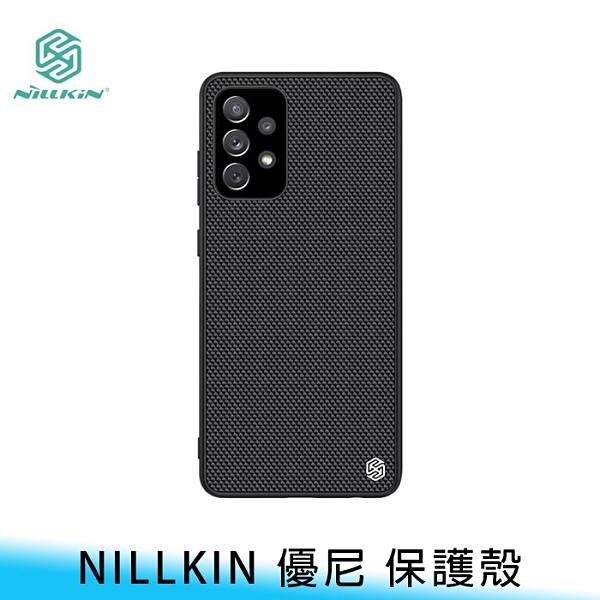 【妃航】Nillkin 三星 Galaxy A72 優尼 耐磨/抗污 防滑/防指紋 硬殼/保護殼/手機殼 送贈品