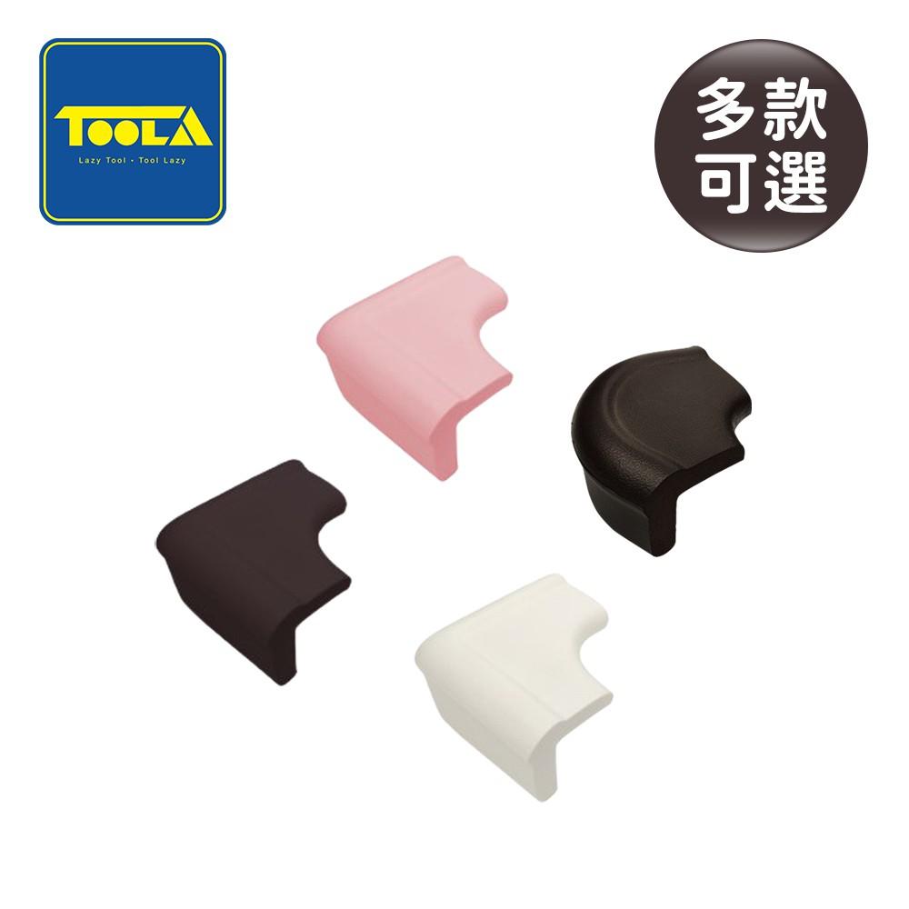TOOLA 多樂 極韌安全無毒 桌邊防撞角 4入/盒-多款可選 護角