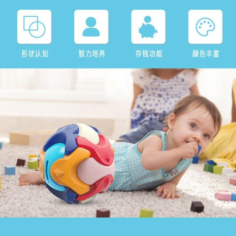 兒童益智玩具拼裝存錢罐 智力拆裝玩具球 早教  形狀認知 智力培養 存錢 中英版