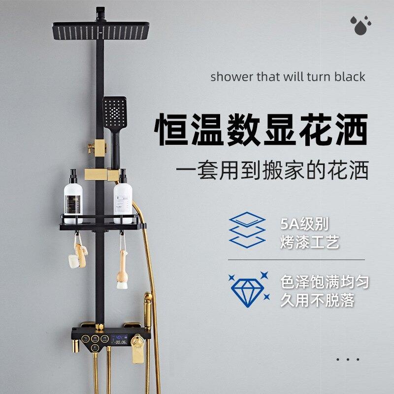 淋浴花灑套裝家用衛生間浴室恒溫數顯淋雨花灑黃銅增壓噴頭淋浴器【艾莎嚴選】