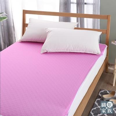 織眠家族 新激涼感纖維針織單人保潔墊-淘氣粉