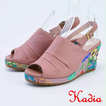 kadia.真皮魚口厚底楔型涼鞋(1104-B1杏色)