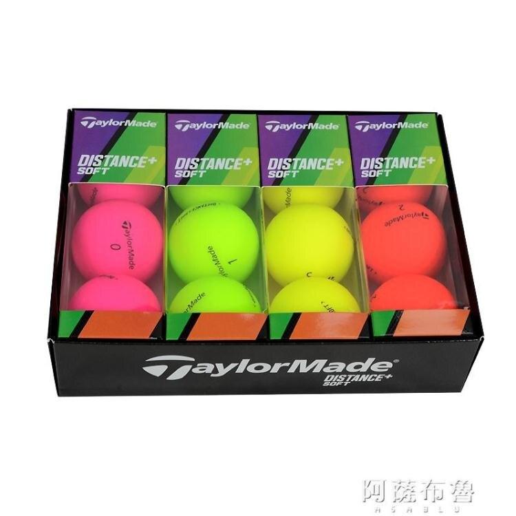 高爾夫球 Taylormade高爾夫球Distance soft彩色雙層球golf彩色二層球  果果輕時尚