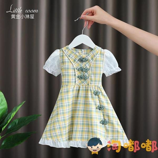 女童旗袍中國風兒童裝裙子格子漢服公主裙薄款連身裙【淘嘟嘟】