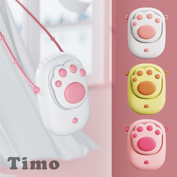 app限定【2入優惠】Timo 棉花糖療癒貓掌 頸掛/手持/立架 多功能上吹風扇 (附