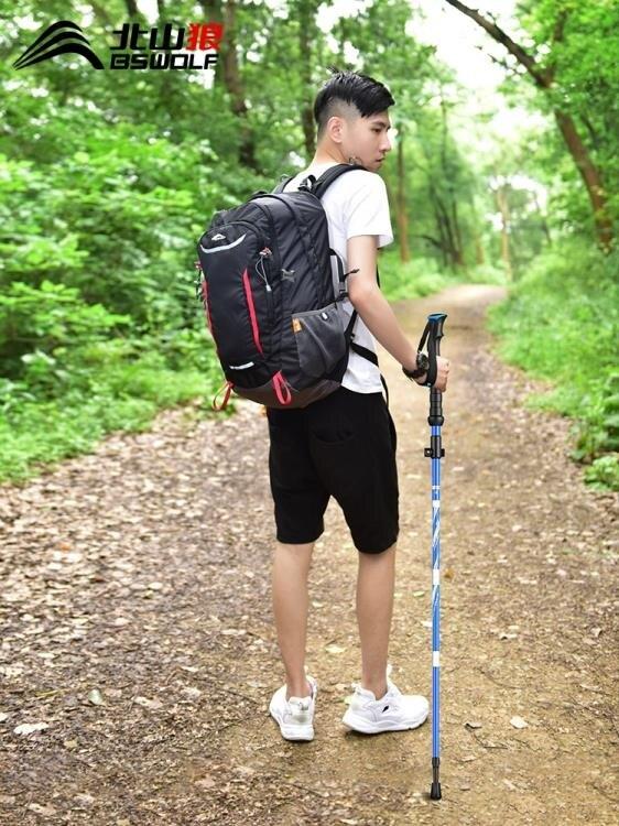 【八折】登山杖 登山杖超輕折疊女登山徒步戶外爬山杖多功能無碳素