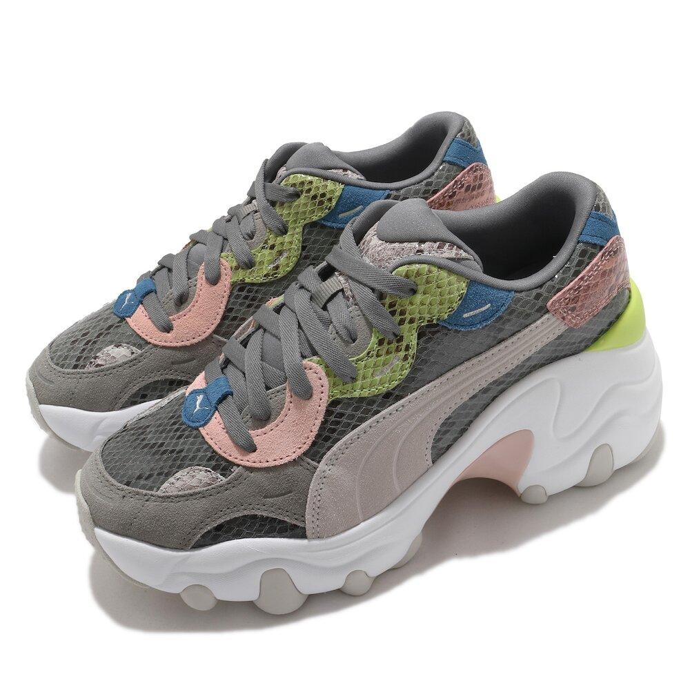 PUMA 休閒鞋 Pulsar Wedge 運動 女鞋 厚底 增高 老爹鞋 異材質拼接 灰 白 [37393802]