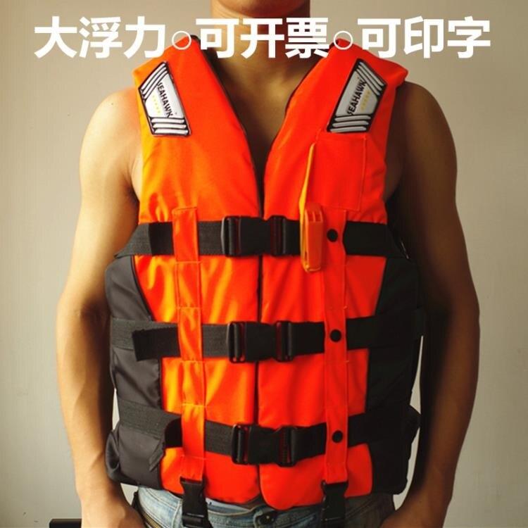 【八折】救生衣 大人大浮力救生衣船用專業釣魚馬甲輕便便攜潛水浮潛兒童浮力背心