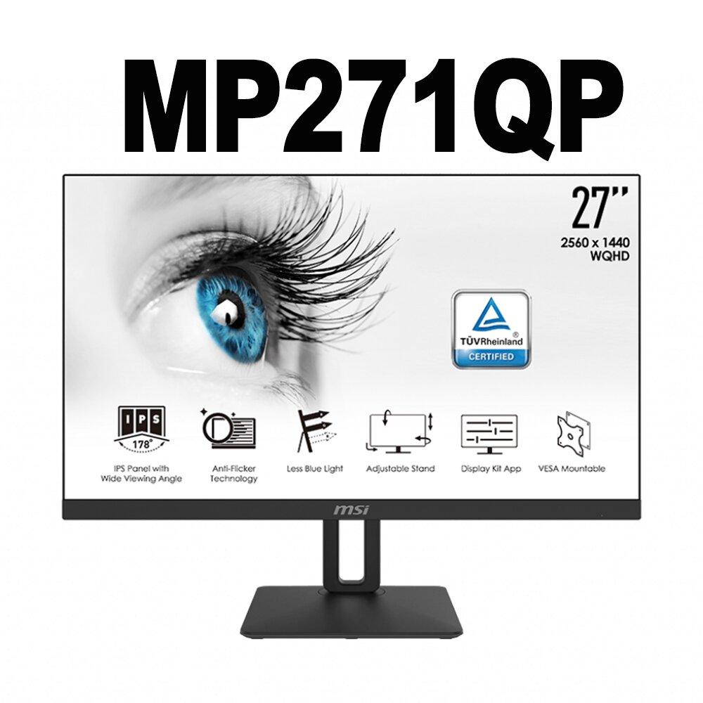 msi微星 PRO MP271QP 27吋 IPS防眩光電腦螢幕
