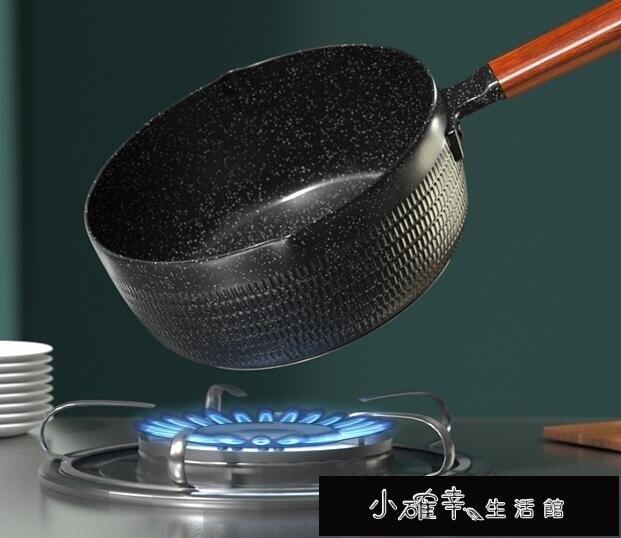 奶鍋 奶鍋泡面鍋小鍋子家用麥飯石煮面鍋小電磁爐熱牛奶鍋不黏鍋 摩可美家