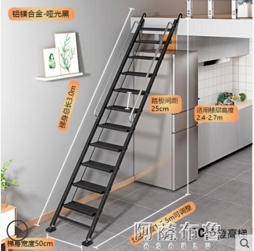 伸縮梯 梯子家用鋁合金折疊閣樓梯室內扶手加厚工程梯防滑移動便攜式爬梯 MKS 摩可美家