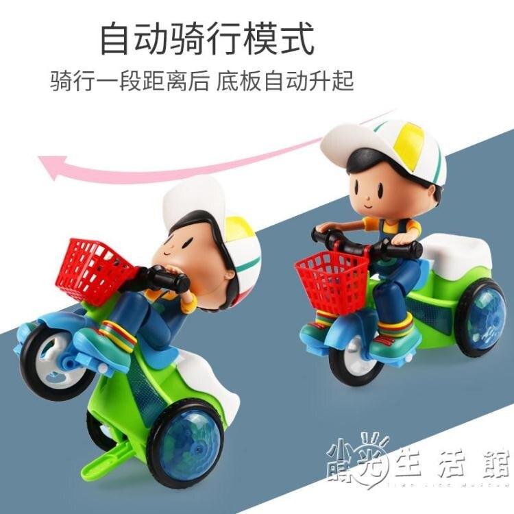 兒童電動玩具寶寶幼兒嬰兒旋轉特技萬向車燈光音樂玩具車0-1-2歲 摩可美家