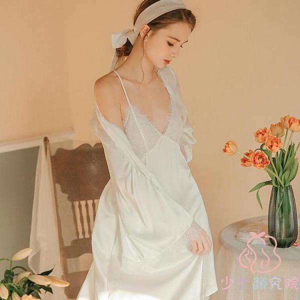 冰絲睡衣女士長袖高級性感吊帶裝絲綢薄裙晨袍【少女顏究院】