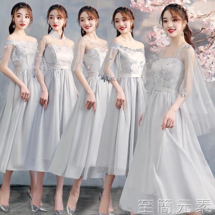 伴娘服 伴娘禮服女平時可穿姐妹團創意伴娘服仙氣質簡約大氣畢業禮服 618購物節