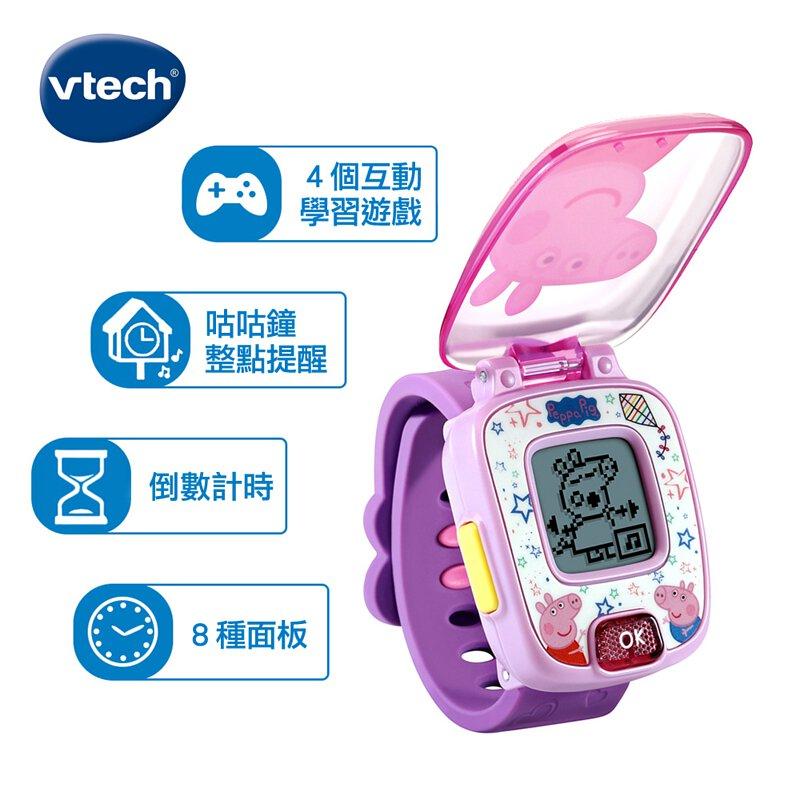 Vtech 粉紅豬小妹-多功能遊戲學習手錶(粉/藍)
