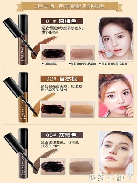 韓式半永久染眉膏推薦防水不脫色持久正品撕拉眉膠懶人眉筆 蘿莉新品