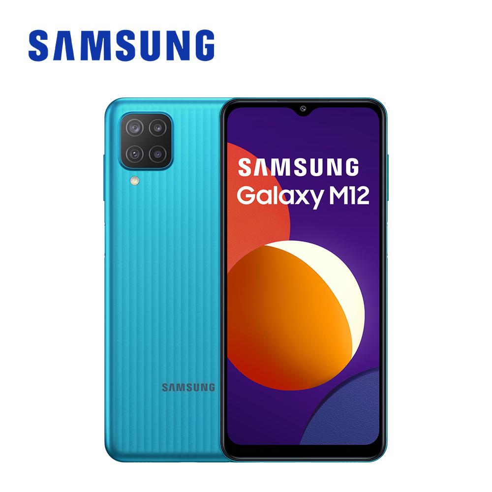 SAMSUNG Galaxy M12 (4G/128G) 智慧型手機 超鯊綠