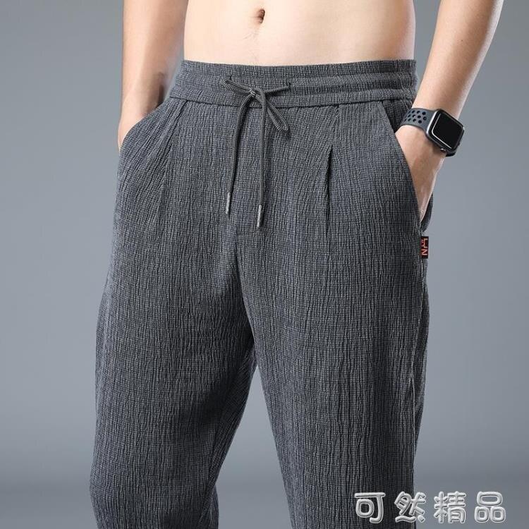 男褲夏季超薄款棉麻亞麻褲寬鬆緊男士冰絲休閒長褲直筒夏裝夏褲子 摩可美家