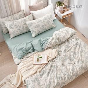 《DUYAN 竹漾》100%精梳棉雙人四件式舖棉兩用被床包組-霧時之森