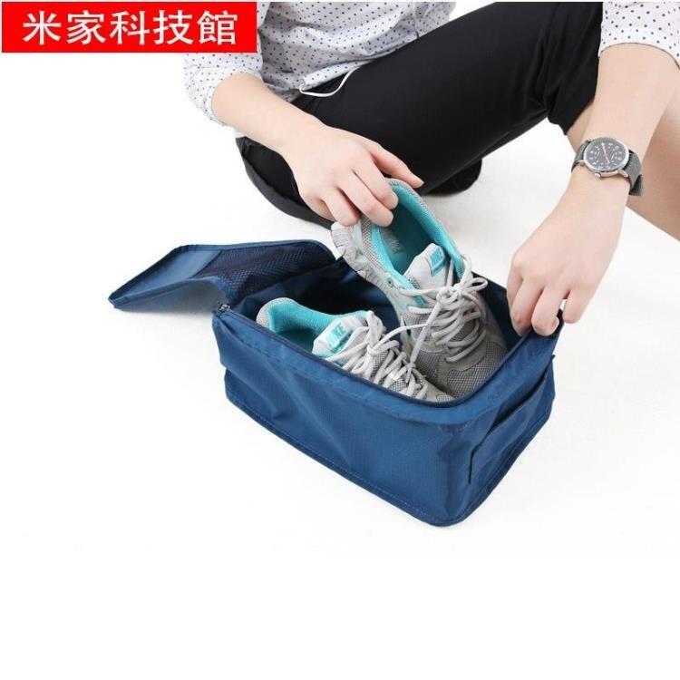 【八折】高爾夫鞋包 韓式球鞋袋高爾夫球鞋子整理袋足球鞋袋健身瑜伽鞋盒旅行鞋包防水