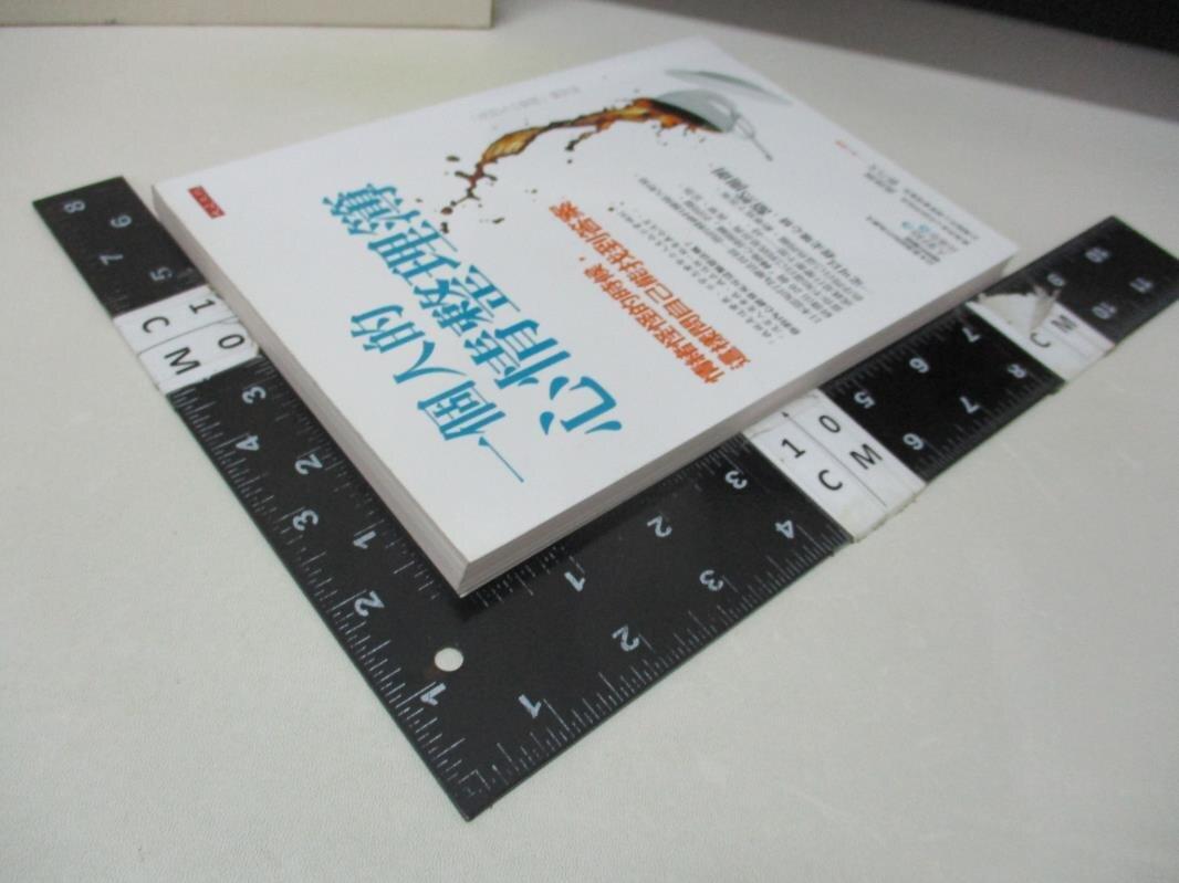 【書寶二手書T1/勵志_CE3】一個人的心情整理簿:情緒怪怪的時候,這樣問自己能找到答案_大野裕