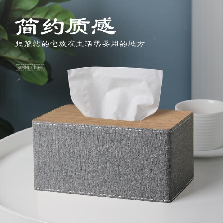 抽紙盒家用客廳創意紙巾盒北歐ins風紙抽盒簡約輕奢定制餐巾紙盒 摩可美家