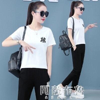 運動套裝 運動服套裝女夏季新款潮牌時尚寬鬆洋氣短袖休閒跑步服兩件套  果果輕時尚