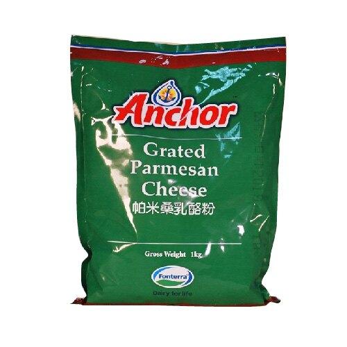 安佳帕米桑乳酪粉  1公斤