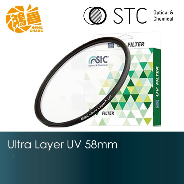 STC Ultra Layer UV 58mm 保護鏡 雙面多層鍍膜 勝勢科技 台灣製造 一年保固 58【鴻昌】