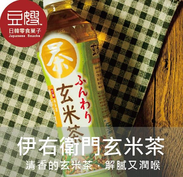 【豆嫂】日本飲料 SUNTORY 伊右衛門 瓶裝茶(玄米茶/綠茶)